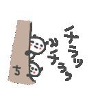 <ち>のつく名前基本セット「チ」 panda(個別スタンプ:24)