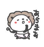 <ち>のつく名前基本セット「チ」 panda(個別スタンプ:26)