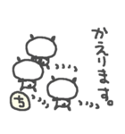 <ち>のつく名前基本セット「チ」 panda(個別スタンプ:30)