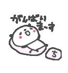 <ち>のつく名前基本セット「チ」 panda(個別スタンプ:31)