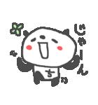 <ち>のつく名前基本セット「チ」 panda(個別スタンプ:32)