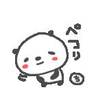<ち>のつく名前基本セット「チ」 panda(個別スタンプ:35)