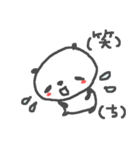 <ち>のつく名前基本セット「チ」 panda(個別スタンプ:39)