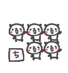 <ち>のつく名前基本セット「チ」 panda(個別スタンプ:40)