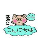ちょ~便利![えみこ]のスタンプ!(個別スタンプ:02)