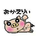 ちょ~便利![えみこ]のスタンプ!(個別スタンプ:08)