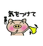 ちょ~便利![えみこ]のスタンプ!(個別スタンプ:09)