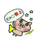 ちょ~便利![えみこ]のスタンプ!(個別スタンプ:10)