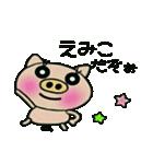 ちょ~便利![えみこ]のスタンプ!(個別スタンプ:11)