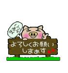 ちょ~便利![えみこ]のスタンプ!(個別スタンプ:13)