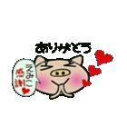 ちょ~便利![えみこ]のスタンプ!(個別スタンプ:16)