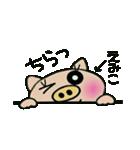 ちょ~便利![えみこ]のスタンプ!(個別スタンプ:19)
