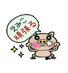ちょ~便利![えみこ]のスタンプ!(個別スタンプ:22)
