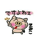 ちょ~便利![えみこ]のスタンプ!(個別スタンプ:29)
