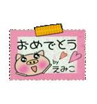 ちょ~便利![えみこ]のスタンプ!(個別スタンプ:30)