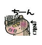 ちょ~便利![えみこ]のスタンプ!(個別スタンプ:34)