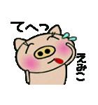 ちょ~便利![えみこ]のスタンプ!(個別スタンプ:35)
