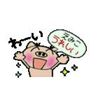 ちょ~便利![えみこ]のスタンプ!(個別スタンプ:36)