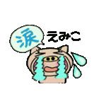 ちょ~便利![えみこ]のスタンプ!(個別スタンプ:38)