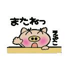 ちょ~便利![えみこ]のスタンプ!(個別スタンプ:39)