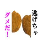 【実写】たいやき(個別スタンプ:02)