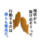 【実写】たいやき(個別スタンプ:04)