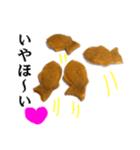 【実写】たいやき(個別スタンプ:07)