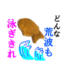 【実写】たいやき(個別スタンプ:09)