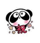 ぱんだのぴ〜ちゃん♪春バージョン♡(個別スタンプ:1)