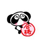 ぱんだのぴ〜ちゃん♪春バージョン♡(個別スタンプ:2)