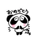 ぱんだのぴ〜ちゃん♪春バージョン♡(個別スタンプ:3)