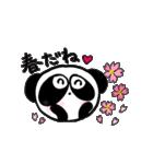 ぱんだのぴ〜ちゃん♪春バージョン♡(個別スタンプ:5)