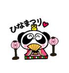 ぱんだのぴ〜ちゃん♪春バージョン♡(個別スタンプ:6)