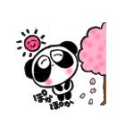 ぱんだのぴ〜ちゃん♪春バージョン♡(個別スタンプ:7)