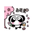 ぱんだのぴ〜ちゃん♪春バージョン♡(個別スタンプ:8)