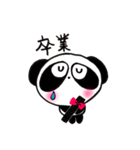 ぱんだのぴ〜ちゃん♪春バージョン♡(個別スタンプ:9)