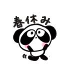 ぱんだのぴ〜ちゃん♪春バージョン♡(個別スタンプ:11)