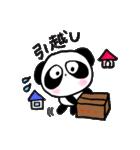 ぱんだのぴ〜ちゃん♪春バージョン♡(個別スタンプ:12)