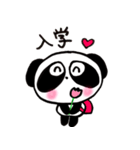 ぱんだのぴ〜ちゃん♪春バージョン♡(個別スタンプ:13)