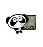 ぱんだのぴ〜ちゃん♪春バージョン♡(個別スタンプ:15)