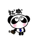 ぱんだのぴ〜ちゃん♪春バージョン♡(個別スタンプ:16)