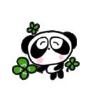 ぱんだのぴ〜ちゃん♪春バージョン♡(個別スタンプ:19)