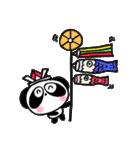 ぱんだのぴ〜ちゃん♪春バージョン♡(個別スタンプ:22)