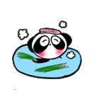 ぱんだのぴ〜ちゃん♪春バージョン♡(個別スタンプ:23)
