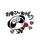 ぱんだのぴ〜ちゃん♪春バージョン♡(個別スタンプ:25)