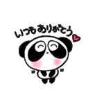 ぱんだのぴ〜ちゃん♪春バージョン♡(個別スタンプ:26)