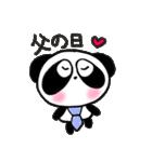 ぱんだのぴ〜ちゃん♪春バージョン♡(個別スタンプ:28)