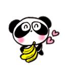 ぱんだのぴ〜ちゃん♪春バージョン♡(個別スタンプ:31)