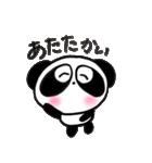 ぱんだのぴ〜ちゃん♪春バージョン♡(個別スタンプ:33)