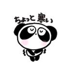ぱんだのぴ〜ちゃん♪春バージョン♡(個別スタンプ:34)